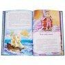 Baśnie dla Dzieci - Hans Christian Andersen 11