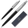 Długopis Jotter Special Czarny Prezent z Twoim Grawerem 5