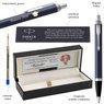 Długopis Parker IM Niebieski Mat CT Czarne etui z Grawerem 5