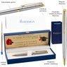 Długopis Waterman Hemisphere stalowy GT z Grawerem Etui Torebka 5