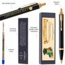 Oryginalny Długopis Parker IM Czarny GT z Grawerem 8