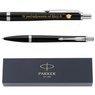 Parker Urban Długopis London Black Grawer 2