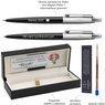 Zestaw Parker Długopis Ołówek Jotter Czarny CT Etui z Grawerem 3